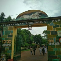 Photo taken at Nandankanan Zoological Park by Vinay S. on 7/14/2016