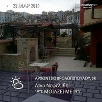 Photo taken at Αρχοντικό Ωρολογόπουλου by Byte1 T. on 3/24/2014