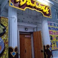 Photo taken at Дальян by Алёна В. on 12/5/2013