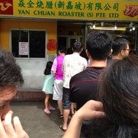 Photo taken at Yan Chuan Roaster Pte Ltd by Robin R. on 12/25/2013