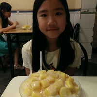 Photo taken at 斯利美休闲站 by Alice K. on 9/30/2013