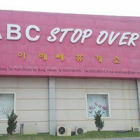 Photo taken at ABC Stop Over by Hojung Y. on 2/2/2013