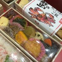 Photo taken at お惣菜のまつおか 東武池袋店 by TAMAKI☆KUROSE on 1/13/2017