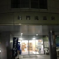 Photo taken at 龍門滝温泉 by k_slash on 7/5/2013