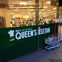 Photo taken at Queen's Isetan by H.YOSHI on 9/29/2013