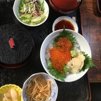 Снимок сделан в つくばガーデン優雅 пользователем つんでれ と. 3/18/2016