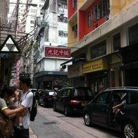 Photo taken at Kau Kee Restaurant by som 月. on 7/20/2013