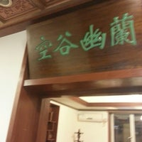 Photo taken at 花家怡园 Hua's Restaurant by Ene C. on 9/2/2013