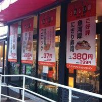 Photo taken at セレクション 三郷店 by ken s. on 11/10/2012