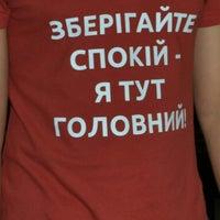 Снимок сделан в Банка Бар пользователем Юлия П. 9/1/2013