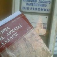 Photo taken at Βιβλιοθήκη Ελληνικού Ανοικτού Πανεπιστημίου by Lia👑 S. on 10/30/2013