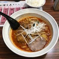 Photo taken at らぁめんとホルモン焼 もつの屋 by gaku e. on 7/15/2018