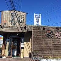 Photo taken at らぁめんとホルモン焼 もつの屋 by gaku e. on 1/22/2016