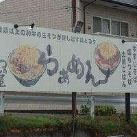 Photo taken at らぁめんとホルモン焼 もつの屋 by gaku e. on 6/27/2015