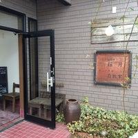 Photo taken at 韓国食堂 白飯家 by gaku e. on 2/11/2014