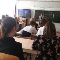 Photo taken at Гимназия №29 by Tanya L. on 9/3/2013