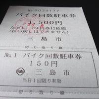Photo taken at 三島駅北口駐輪場 by 草薙マモノ M. on 9/26/2013