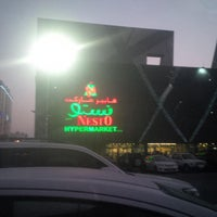 Photo taken at Nesto Hypermarket by Hamza J. on 10/4/2013