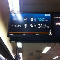 Photo taken at Yaksu Stn. by 상훈 김. on 12/7/2012