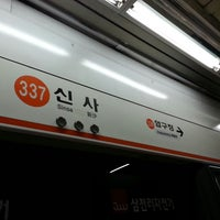 Photo taken at Sinsa Stn. by Jungyoun on 3/15/2013