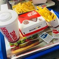 Photo taken at Burger King by Sevgül E. on 10/12/2017