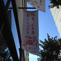 Photo prise au Ginza Graphic Gallery par Mitsuhiro F. le9/15/2012