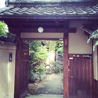 Photo taken at Nara Backpackers by qiuping z. on 10/13/2014