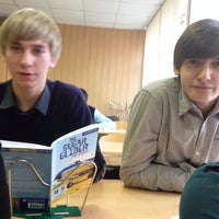Photo taken at English With Еленка by Diana E. on 10/22/2013