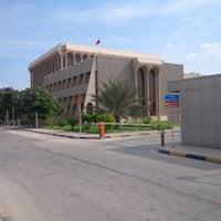 Photo taken at Ministry of Labor وزارة العمل by Mujtaba Á. on 11/16/2014