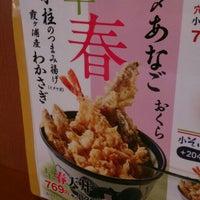 2/29/2016にこうめい@なるぱら 佐.が天丼てんや 植田焼山店で撮った写真
