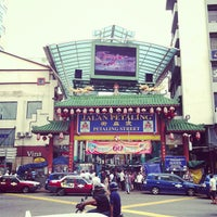 Photo taken at Petaling Street (Chinatown) by 囍 on 7/14/2013