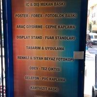Photo taken at CemreArt by Görkem Ş. on 10/23/2013