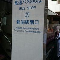 Photo taken at 新潟駅南口バスターミナル by いっしー on 9/8/2017