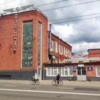 Photo taken at Автобусный парк №4, ПАТП by Aliona E. on 6/23/2013