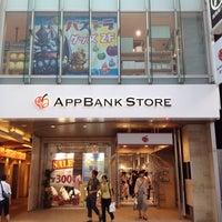 รูปภาพถ่ายที่ AppBank Store 新宿 โดย twinleaves เมื่อ 8/17/2013