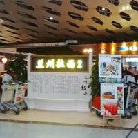 Photo taken at 深圳宝安新航站楼兰州拉面馆 by joekeniori on 11/27/2014