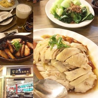 Photo taken at Loy Kee Best Chicken Rice 黎記海南雞飯 by Sally B. on 10/28/2016