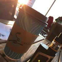 Photo taken at Caribou Coffee by Mostafa S. on 2/8/2017
