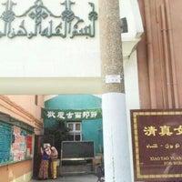Photo taken at Xiaotaoyuan Mosque by Bambang K. on 11/21/2013