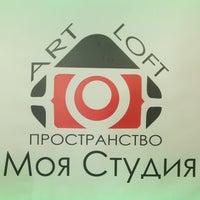 Photo taken at Art&loft Моя Студия by Yarik P. on 2/10/2014