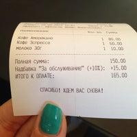 Photo taken at Отель Esperо by Юлия Б. on 9/19/2013