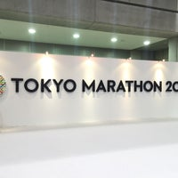 Photo taken at Tokyo Marathon EXPO by jenna a. on 2/26/2016