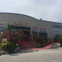 Photo taken at Supermarket Λατσούρης by D. A. on 7/2/2016