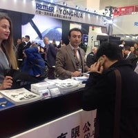 Photo taken at 中国国际展览中心新馆 New China International Exhibition Center (NCIEC) by Bytllh on 4/18/2017