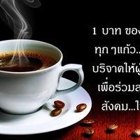 Photo taken at Phanwah Coffee Kanklong by Momaykitty P. on 6/22/2013