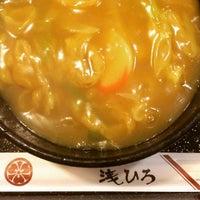 Photo taken at 浅ひろ 本店 by tatsuya o. on 9/21/2015
