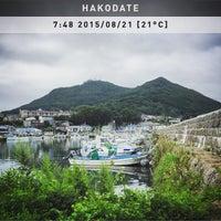 Photo taken at 入舟漁港 by Akira T. on 8/20/2015