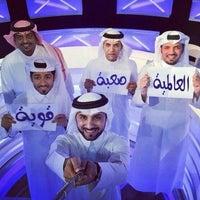 Photo taken at الصمغة by Abdullh A. on 10/25/2014