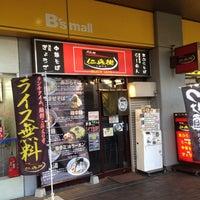 Photo taken at めん処 仁兵衛 橋本北口店 by 桂一 正. on 6/3/2017