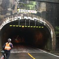 Photo taken at 明治宇津ノ谷隧道 by Yurika M. on 4/8/2017